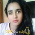 أنا زينب من المغرب 24 سنة عازب(ة) و أبحث عن رجال ل الزواج