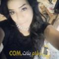أنا ملاك من قطر 28 سنة عازب(ة) و أبحث عن رجال ل الحب