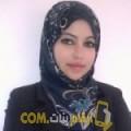 أنا نجاح من مصر 29 سنة عازب(ة) و أبحث عن رجال ل الصداقة