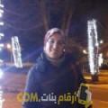 أنا مريم من الإمارات 37 سنة مطلق(ة) و أبحث عن رجال ل الزواج