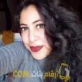 أنا فتيحة من الأردن 24 سنة عازب(ة) و أبحث عن رجال ل الحب