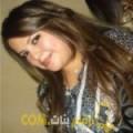 أنا تقوى من تونس 29 سنة عازب(ة) و أبحث عن رجال ل الزواج