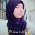 أنا ميساء من مصر 23 سنة عازب(ة) و أبحث عن رجال ل الزواج