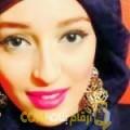 أنا حلومة من عمان 23 سنة عازب(ة) و أبحث عن رجال ل الحب