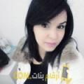 أنا شيرين من تونس 28 سنة عازب(ة) و أبحث عن رجال ل الصداقة