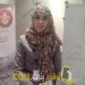 أنا نيسرين من تونس 27 سنة عازب(ة) و أبحث عن رجال ل الصداقة