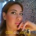 أنا سيرينة من ليبيا 37 سنة مطلق(ة) و أبحث عن رجال ل المتعة