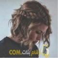 أنا شروق من المغرب 23 سنة عازب(ة) و أبحث عن رجال ل الحب