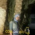 أنا حلى من البحرين 31 سنة مطلق(ة) و أبحث عن رجال ل الزواج