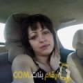 أنا مجدولين من البحرين 31 سنة مطلق(ة) و أبحث عن رجال ل الحب