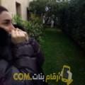 أنا بهيجة من اليمن 32 سنة عازب(ة) و أبحث عن رجال ل الزواج