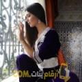 أنا ناريمان من لبنان 30 سنة عازب(ة) و أبحث عن رجال ل الصداقة