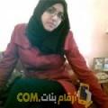 أنا حنونة من سوريا 28 سنة عازب(ة) و أبحث عن رجال ل الحب