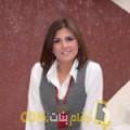 أنا باهية من فلسطين 27 سنة عازب(ة) و أبحث عن رجال ل الزواج