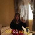 أنا يارة من لبنان 33 سنة مطلق(ة) و أبحث عن رجال ل الصداقة