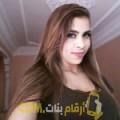 أنا خلود من الكويت 22 سنة عازب(ة) و أبحث عن رجال ل الزواج
