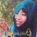 أنا لمياء من المغرب 33 سنة مطلق(ة) و أبحث عن رجال ل الصداقة
