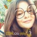 أنا سمر من الكويت 18 سنة عازب(ة) و أبحث عن رجال ل الدردشة