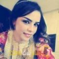 أنا ولاء من الكويت 31 سنة مطلق(ة) و أبحث عن رجال ل الزواج