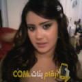 أنا أميمة من تونس 28 سنة عازب(ة) و أبحث عن رجال ل الزواج