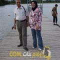 أنا نعمة من سوريا 46 سنة مطلق(ة) و أبحث عن رجال ل الزواج