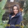 أنا دلال من سوريا 34 سنة مطلق(ة) و أبحث عن رجال ل الصداقة