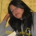 أنا فرح من عمان 29 سنة عازب(ة) و أبحث عن رجال ل الزواج