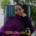 أنا إكرام من الإمارات 26 سنة عازب(ة) و أبحث عن رجال ل الصداقة