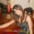 أنا نوال من عمان 26 سنة عازب(ة) و أبحث عن رجال ل التعارف