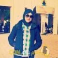 أنا أمينة من سوريا 23 سنة عازب(ة) و أبحث عن رجال ل الزواج