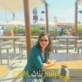 أنا آمل من البحرين 35 سنة مطلق(ة) و أبحث عن رجال ل الصداقة