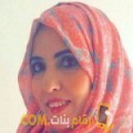 أنا ولاء من ليبيا 37 سنة مطلق(ة) و أبحث عن رجال ل الدردشة
