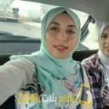 أنا ثورية من ليبيا 25 سنة عازب(ة) و أبحث عن رجال ل التعارف