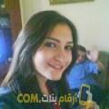 أنا حبيبة من ليبيا 32 سنة مطلق(ة) و أبحث عن رجال ل الزواج