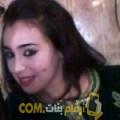 أنا شريفة من البحرين 24 سنة عازب(ة) و أبحث عن رجال ل التعارف