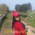 أنا شمس من فلسطين 25 سنة عازب(ة) و أبحث عن رجال ل الحب