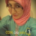 أنا نبيلة من تونس 31 سنة عازب(ة) و أبحث عن رجال ل الحب