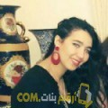 أنا نهيلة من فلسطين 26 سنة عازب(ة) و أبحث عن رجال ل الزواج