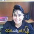 أنا سلوى من لبنان 51 سنة مطلق(ة) و أبحث عن رجال ل التعارف