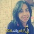 أنا سهيلة من اليمن 23 سنة عازب(ة) و أبحث عن رجال ل الحب