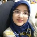 أنا سونة من سوريا 27 سنة عازب(ة) و أبحث عن رجال ل التعارف