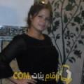 أنا سوسن من لبنان 38 سنة مطلق(ة) و أبحث عن رجال ل الدردشة