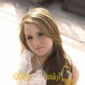 أنا هبة من البحرين 20 سنة عازب(ة) و أبحث عن رجال ل الزواج