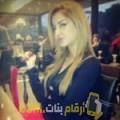 أنا ميرنة من الجزائر 37 سنة مطلق(ة) و أبحث عن رجال ل الدردشة