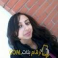 أنا آية من ليبيا 26 سنة عازب(ة) و أبحث عن رجال ل الدردشة