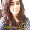 أنا إيمان من الإمارات 23 سنة عازب(ة) و أبحث عن رجال ل الحب