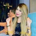 أنا نادية من تونس 25 سنة عازب(ة) و أبحث عن رجال ل المتعة