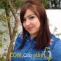 أنا غيتة من المغرب 28 سنة عازب(ة) و أبحث عن رجال ل الحب
