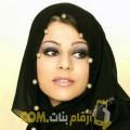 أنا كلثوم من المغرب 28 سنة عازب(ة) و أبحث عن رجال ل الزواج
