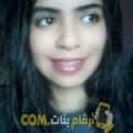 أنا رميسة من السعودية 22 سنة عازب(ة) و أبحث عن رجال ل التعارف
